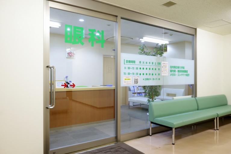 診療時間・アクセス
